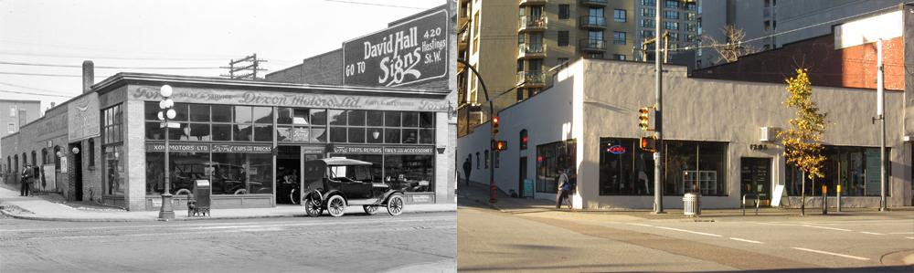 Dixon Motors, 1291-1299 Granville Street